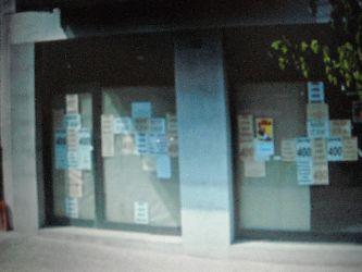 Locales en Palafrugell (33193-0001) - foto2