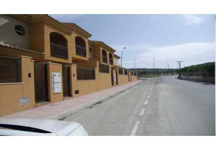 Dúplex en Villanueva del Río Segura - 1
