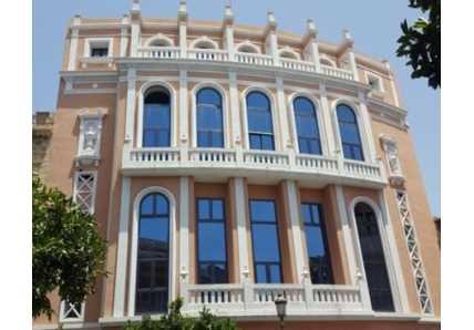Edificio en Jerez de la Frontera - 1